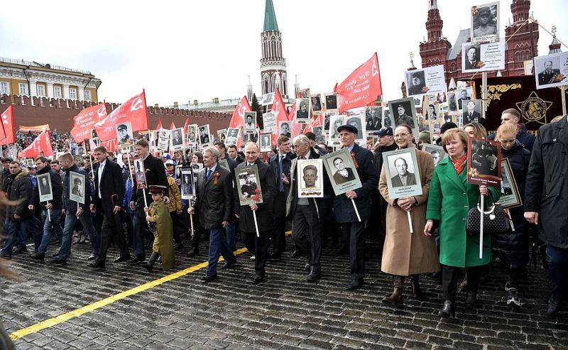 В.А. Бочаров в г. Москве принял участие в акции «Бессмертный полк»