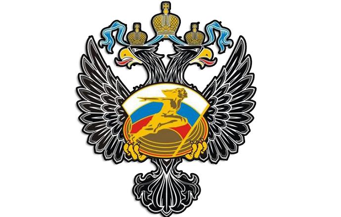 ПКР принимает заявки для участия в  ежегодном Всероссийском конкурсе в области адаптивной физической культуры и спорта Минспорта России