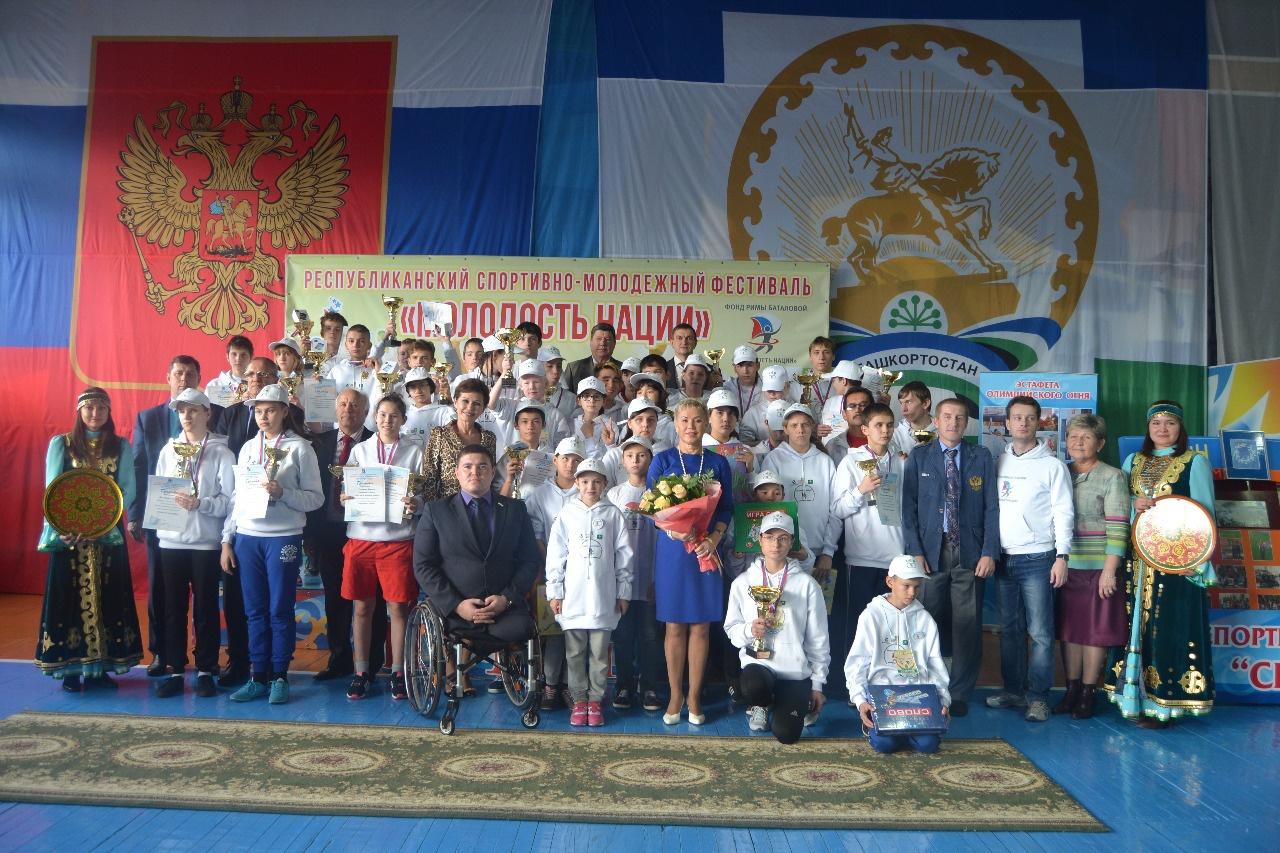 В Салавате состоялась церемония закрытия республиканского спортивно-молодежного фестиваля «Молодость нации»