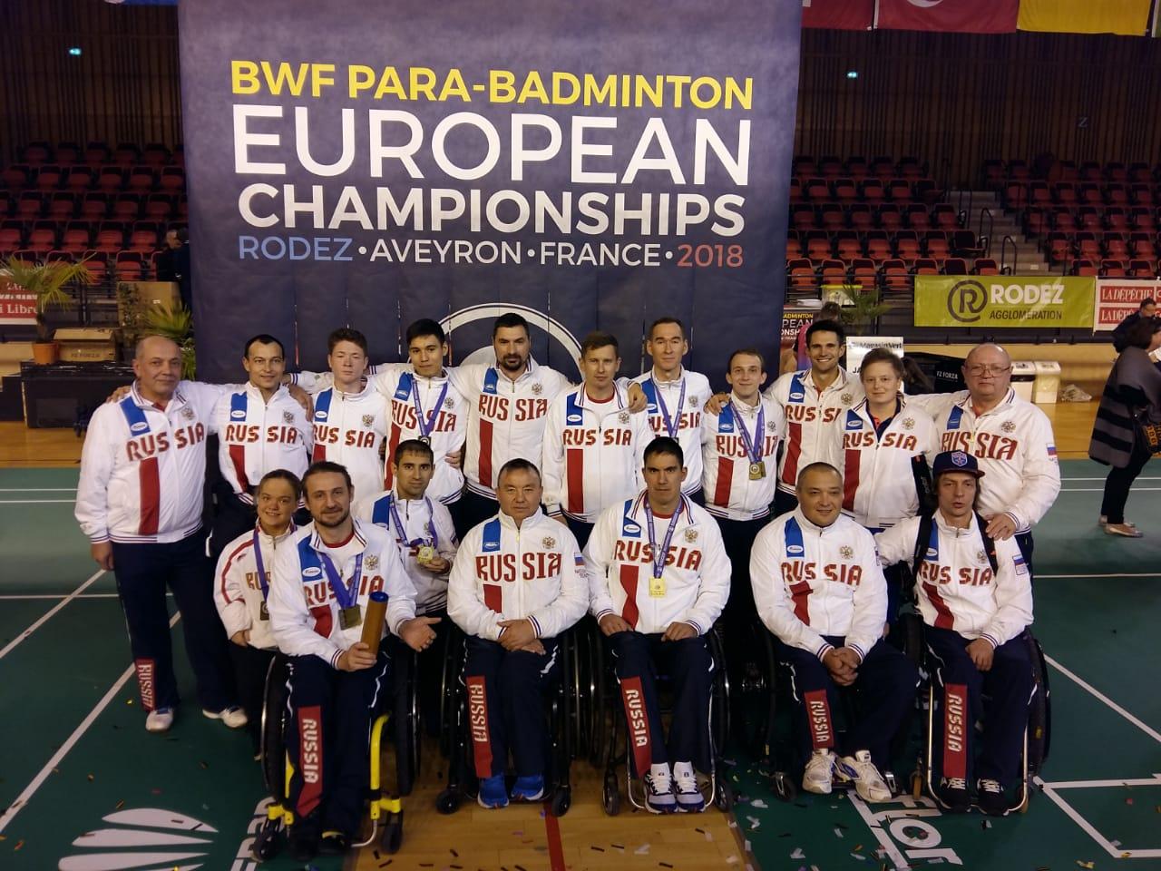 Cборная команда России завоевала 1 серебряную и 7 бронзовых медалей на чемпионате Европы по бадминтону среди спортсменов с ПОДА во Франции