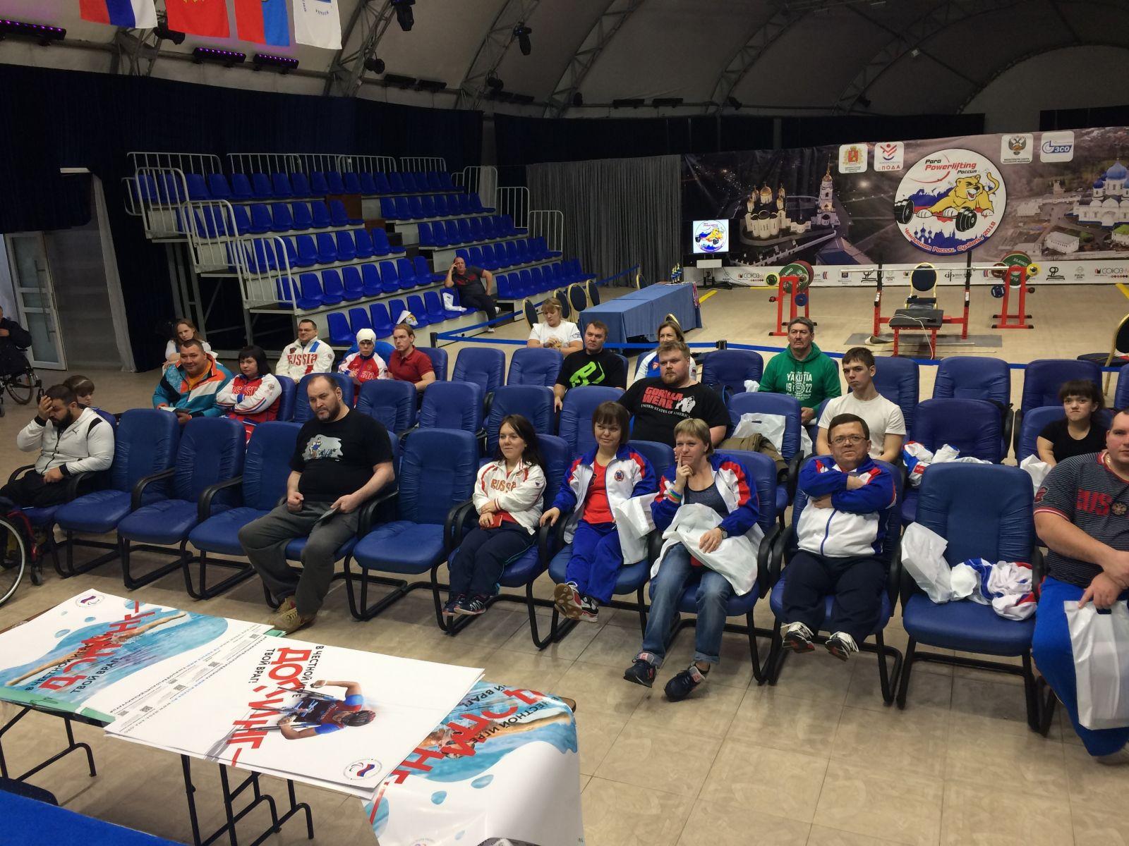 ПКР в г. Суздале (Владимирская область) провел Антидопинговый семинар для членов сборной команды России по пауэрлифтингу спорта лиц с ПОДА
