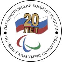 ВНИМАНИЮ СМИ!!! Приглашаем к освещению торжественных мероприятий, приуроченных к 20-летию Паралимпийского комитета России, которые пройдут 28 января 2016 года!!!