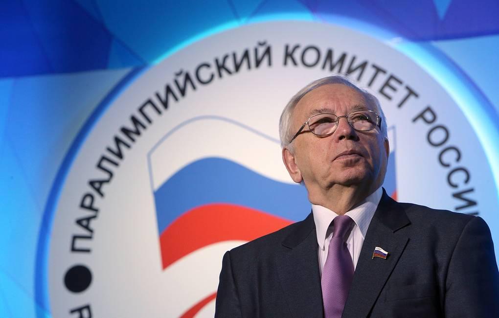ТАСС - Владимир Лукин: паралимпийский спорт — давно не фестиваль, а спорт высших достижений