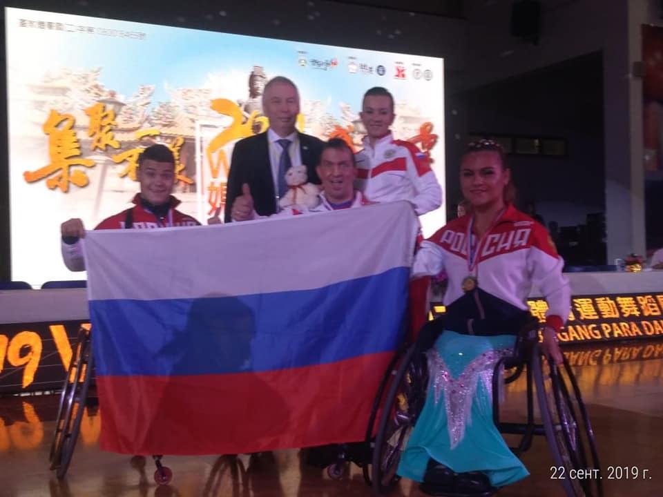 8 золотых, 2 серебряные и 3 бронзовые медали завоевала сборная команда России по танцам на колясках на международном турнире в Тайвани
