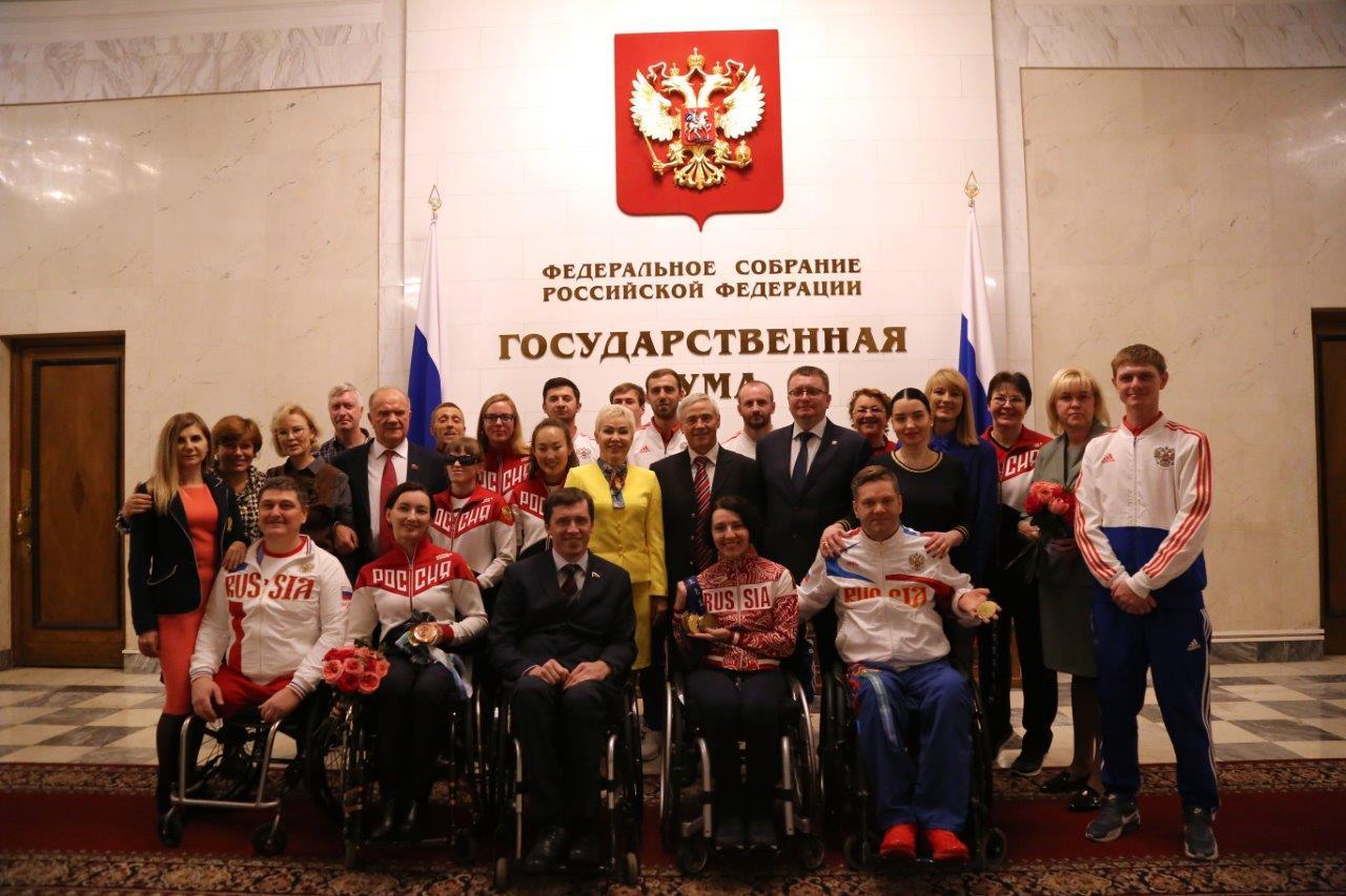 Руководители ПКР и именитые спортсмены-паралимпийцы в Госдуме открыли выставку ПКР, посвященную Паралимпийскому спорту