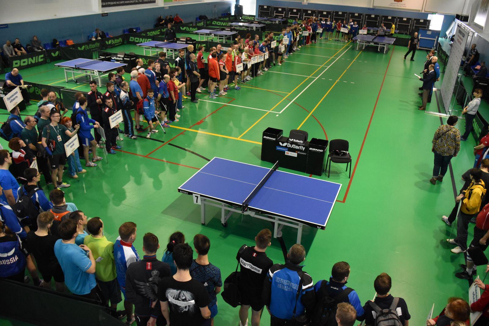 В столице Чувашии состоялась церемония открытия чемпионата России по настольному теннису среди спортсменов с ПОДА, выступающих стоя (6-10 класс)