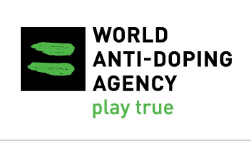 Запрещенный список Всемирного антидопингового агентства (ВАДА) 2020 года вступил в силу 01 января 2020 года