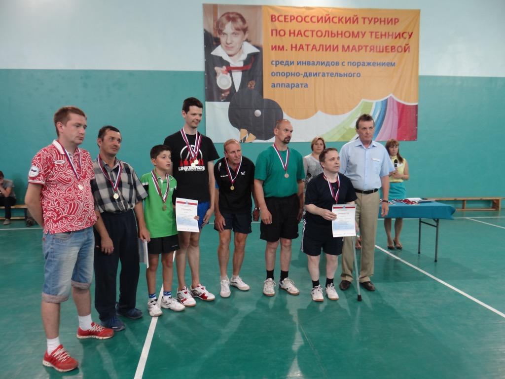 Саратовские теннисисты выиграли турнир по настольному теннису среди спортсменов с ПОДА  им. Натальи Мартяшевой