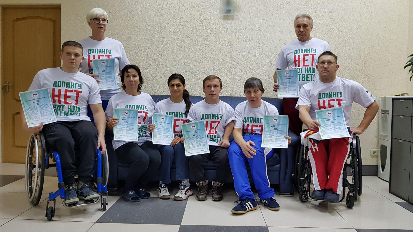 Антидопинговые семинары для членов сборной России по плаванию спорта лиц с ПОДА