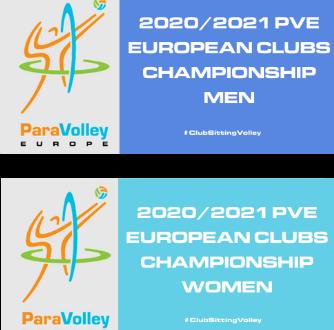 Европейская федерация пара волейбола планирует провести чемпионат среди Клубов в ноябре-декабре 2020 года