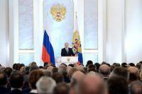 В.П. Лукин в Кремле принял участие в оглашении Послания Президента РФ В.В. Путина Федеральному Собранию Российской Федерации