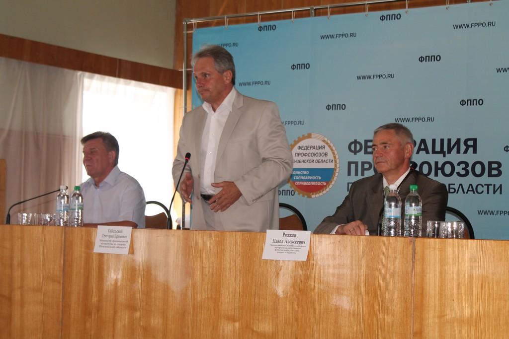 П.А. Рожков посетил г. Пензу по вопросам развития паралимпийского движения в регионе