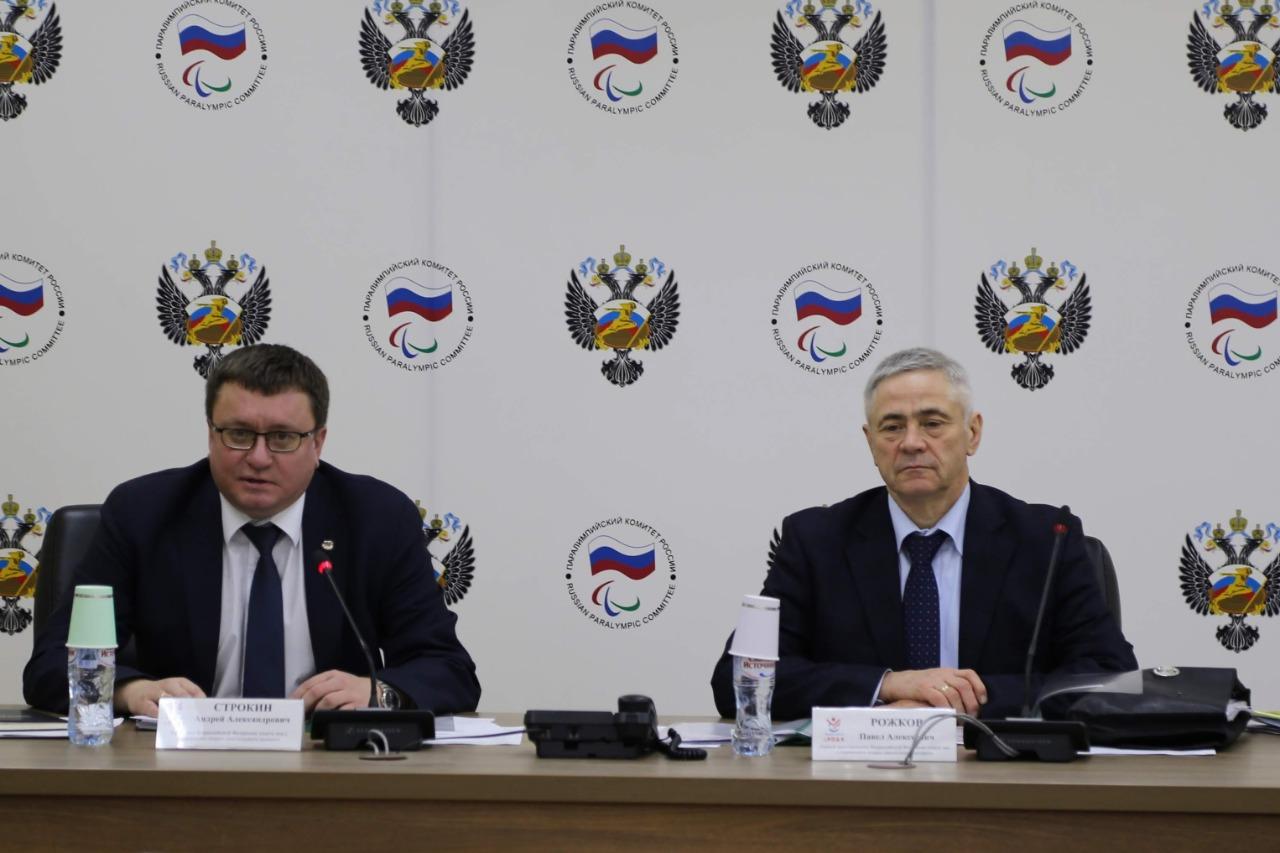 Руководители ПКР в офисе ПКР приняли участие в заседании Совета Всероссийской Федерации спорта лиц с поражением опорно-двигательного аппарата