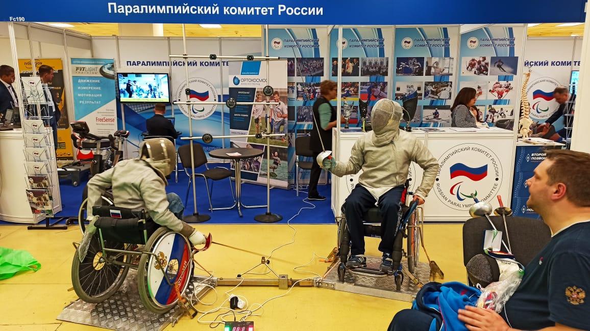 ПКР в г. Москве принимает участие в 13 Международной выставке «Здоровый образ жизни-2019» – «Средства реабилитации и профилактики, эстетическая медицина, оздоровительные технологии и товары для здорового образа жизни»