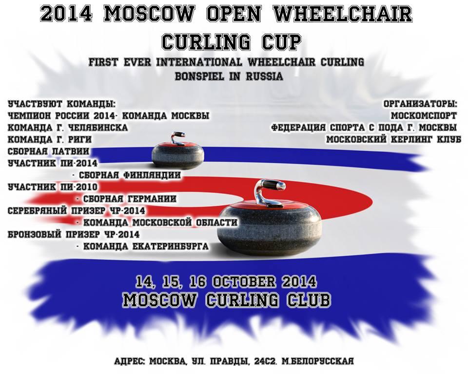 В г. Москве стартовал первый международный турнир по керлингу на колясках Moscow Open 2014