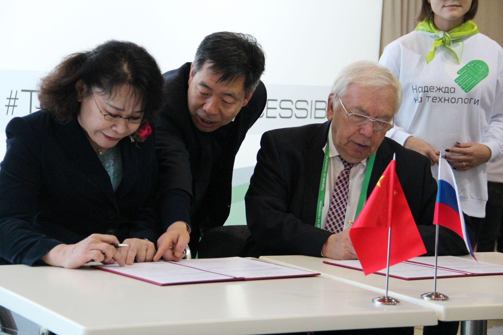 ПКР и НПК Китая подписали соглашение о сотрудничестве