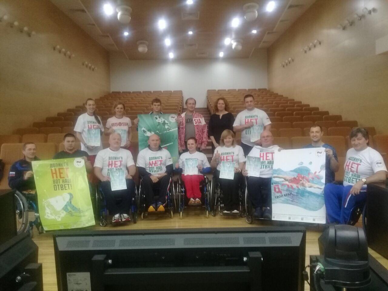 ПКР на УТЦ «Новогорск» провел Антидопинговый семинар для членов сборной команды России по керлингу на колясках