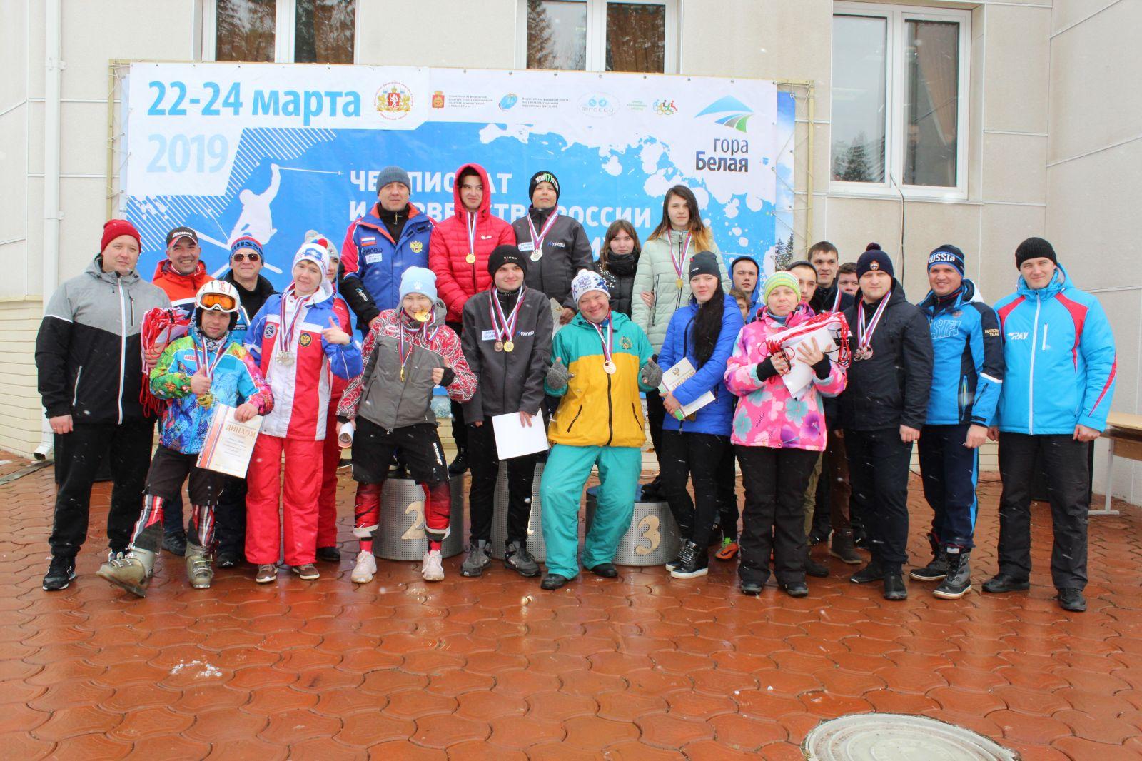 В Свердловской области завершились чемпионат и первенство России по горнолыжному спорту лиц с ИН