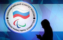 TASS: THE RUSSIAN PARALYMPIC COMMITTEE CELEBRATES ITS 25TH ANNIVERSARY