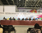 Vladimir Lukin and Pavel Rozkhov participated at the «Anti-Doping Policy in Russia and in the World: Key Issues and Innovative Approaches in Fight against Doping» Conference.