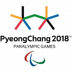 ATTENTION MASS MEDIA!! THE ACCREDITATION FOR THE XII PARALYMPIC WINTER GAMES 2018 IN PEYONGCHANG (REPUBLIC OF KOREA) IS OPEN UNTILL THE 9TH OF FEBRUARY