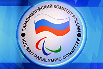 The Russian Paralympic Committee press - release on the results of the WADA's Executive Board