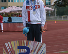 Russian National team won 26 gold medals, 20 silver medals and 18 bronze medals on the third day of IWAS World Games 2015 in Sochi.