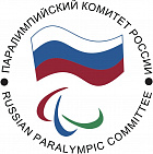 Congratulation of the President of the Russiaт Paralympic Committee V. Lukin with the International Children's Day