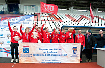 "Moscow ""Spartak"" became the winner of Russian Football 7 – a side Championships for persons with cerebral palsy."