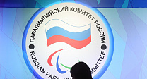 TASS: Russian Paralympic Committee will make a second payment to International Paralympic Committee on October 4.