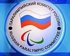 LIVE Press Conference - the Russian NPC to announce the official uniform provider for Tokyo 2020