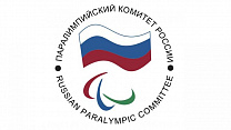 President of the Russian Paralympic Committee Vladimir Lukin congratulated the IPC with the 31st anniversary.