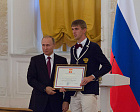 The President of the Russian Federation Vladimir Putin met with the Russian National Paralympic Team in Summer Sports and presented them with the state awards.
