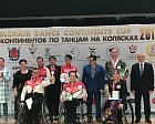 "IN SAINT-PETERSBURG PAVEL ROZHKOV HAS PARTICIPATED IN THE AWARD CEREMONY FOR ATHLETES AND COACHES OF THE ST. PETERSBURG REGION"" FOR HIGH ACHIEVEMENTS AT THE INTERNATIONAL COMPETITIONS OF SPORTS OF PERSONS WITH PHYSICAL IMPAIRMENTS AND ATTENDED THE MASTER"
