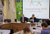 THE PRESIDENT OF THE RUSSIAN FEDERATION OF SPORT FOR PERSONS WITH PHYSICAL IMPAIRMENT LEV SELEZNEV CHAIRED   MEETING AT THE HEADQUARTERS OF THE FEDERATION IN MOSCOW.