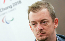 IPC is pleased with how the Russian Paralympic Committee is fulfilling the conditions for restoration – Sport