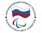 RPC Press-release on WADA decision about RUSADA status of 22.01.2019
