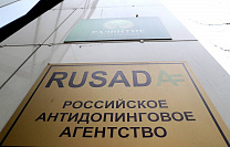 TASS: RUSADA to provide WADA with its official disagreement in 10-15 days, says official