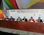 "Vladimir Lukin, Pavel Rozhkov and other members of the RPC are participating in various activities and events of the international sports forum ""Russia – a sports power"" in the city of Ulyanovsk"