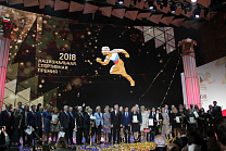 "EKATERINA RUMYANTSEVA, ALEXEY BUGAEV, VALERY OGORODNIKOV AND SCHOOL OF SPECIAL OLYMPIC RESERVE ""VOROBYEVY GORY"" OF MINISTRY OF SPORT WERE AWARDED NATIONAL AWARDS IN THE FIELD OF PHYSICAL CULTURE AND SPORTS, WHICH TOOK PLACE IN MOSCOW"
