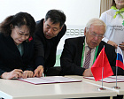 The Russian Paralympic Committee and the National Paralympic Committee of China signed a cooperation agreement.