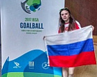 #trainingtogether with silver medalist of the World championship in Goalball among VI Athletes Alena Zhuravel