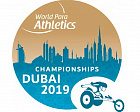 World Para Athletics Championships is about to start in Dubai