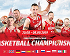 Russian National Wheelchair Basketball Team took part in the European Championship in Division A
