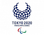 RIA NEWS: DUE TO PANDEMIC THE IPC CHANGED TEAMS ARRIVAL TIME IN TOKYO PARALYMPIC VILLAGE