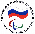 RPC Press-release on RPC Progress Report of implementation of the Russian Paralympic Committee reinstatement criteria for September 2017.