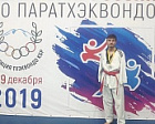 #trainingtogether with a prize winner of the International Competitions in Para Taekwondo Andrey Kulikov