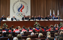 The Chairman of the RPC Governing Board, RPC First Vice-President Pavel Rozhkov and member of the RPC Governing Board, the President of Russian Federation of Sports for Persons with physical impairments Lev Seleznev took part in the annual meeting of the