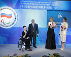 "The XI Solemn Award Ceremony of the Russian Paralympic Committee ""Return To Life"" took place at the Paralympic House in Moscow on December 1, 2016"