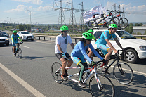 Bicycle race BLIND RACE Astana-Paris with the participation of Kazakhstan's Paralympic athletes is held in Russia